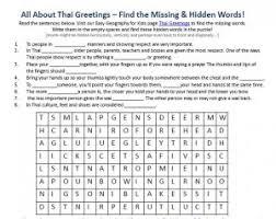 thai greetings worksheet free online printable geography word