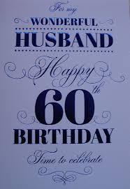 husband 60th birthday birthday card co uk kitchen home