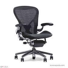 pied fauteuil bureau fauteuil de bureau ergonomique aeron par herman miller