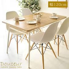4 person table set astonishing hello furniture rakuten global market rectangular dining