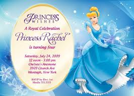 princess invitation templates free