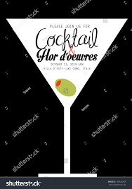 cocktail party invitation template vectorillustration stock vector