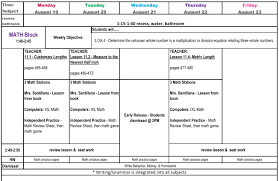 first grade common core lesson plans math 80 best lesson