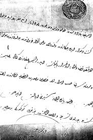 Ottoman Studies by Ottoman And Turkish Studies At Harvard