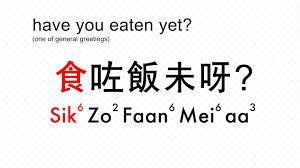 simple cantonese greetings