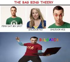 Meme Theory - bulgaria the big bang theory know your meme