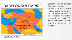 Babylonian Empire Map Babylonian