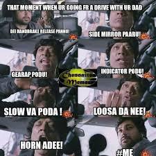 Memes For Fb - tamil meme fb sms pinterest meme and memes