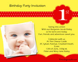 invitation message for 1st birthday party addnow info