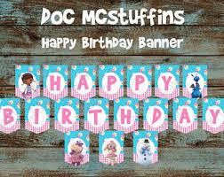 doc mcstuffin party supplies doc mcstuffins party etsy