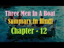 three men in a boat chapter 12 in hindi youtube