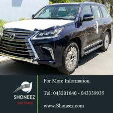 lexus bahrain for sale shoneez cars trading shoneez cars twitter