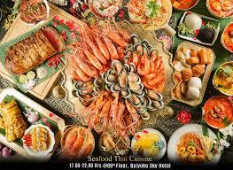 pic cuisine บ ฟเฟ ต ต กใบหยก รวมห องอาหารบ ฟเฟ ต ส ดค มท งหมดของ ต กใบหยก