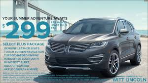 lincoln 2017 crossover the lincoln summer invitation sales event is underway with the