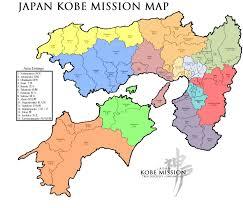 Map Japan Kobe Harborlandkobe Harborland Cnn Japan Mourns Victims Of 1995