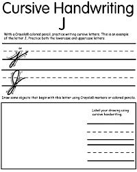 curisve j writing cursive j crayola co uk