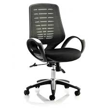 Adjustable Office Chair Fully Adjustable Office Chair