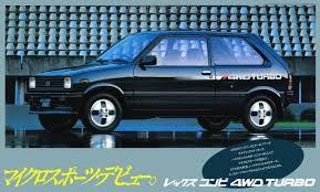 subaru rex subaru rex 1984 combi 4wd k22 japanclassic