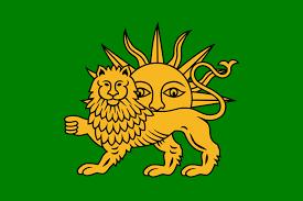 Islam Flag Safawiden U2013 Wikipedia
