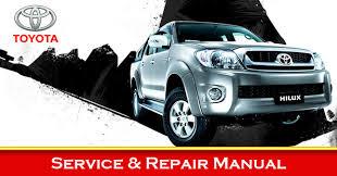 2006 toyota hilux service u0026 repair manual pdf