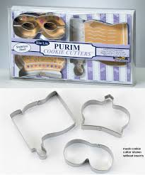 purim cookie cutters purim cookie cutters 70222a 1 gif