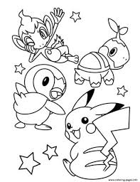 cute pokemon pikachu s0e7f coloring pages printable