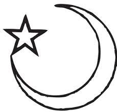 crescent moon designs 770 investingbb