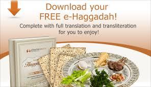 haggadah transliteration your own passover ehaggadah learn biblical hebrew