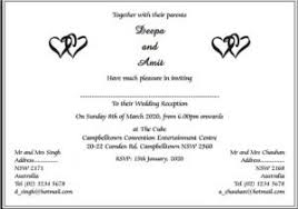 marriage invitation wording india indian wedding invitation wording together with indian wedding