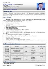 quantity surveyor resume sample