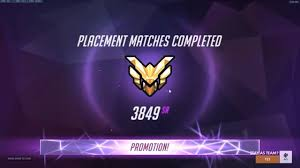 Flag Placement Overwatch Capture The Flag Placement Match Youtube
