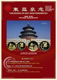 passe c稈le bureau the eighth issue of jean by jeandigitala1 issuu