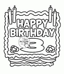 birthday coloring pages boy happy 3rd birthday coloring pages printable for boys just colorings
