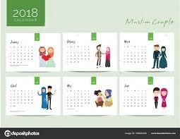 famille bureau illustration calendrier 2018 musulmane famille bureau