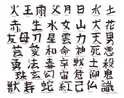 chinese writing tattoo design photos pictures and sketches