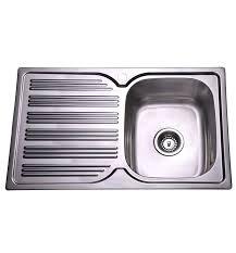 Porta Mm Single Bowl Kitchen Sink - Square kitchen sink