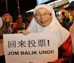 more chinese in red bean army than in angkatan tentera malaysia