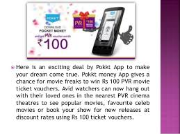 get your rs 100 pvr movie voucher now