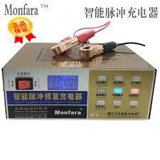 le 24v monfara wan le car battery charger universal intelligent 12 volt