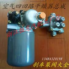 chambre 駻aire 四回路干燥瓶 四回路干燥瓶 价格图片 淘宝网四回路干燥瓶 淘宝网