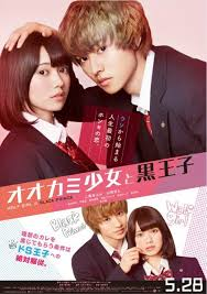 film laga jepang terbaru top 15 live action shoujo romance movies reelrundown