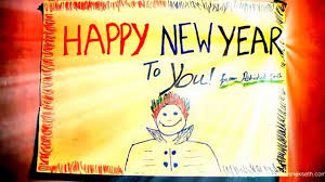 happy new year 2017 new year wish animation music video in