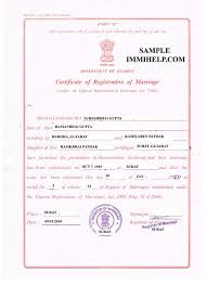 sample marriage registration certificate from india in english u003c