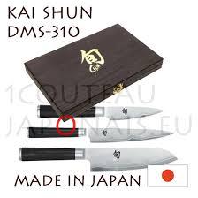 coffret de couteaux de cuisine coffret bois shun dms310 set 3 couteaux de cuisine japonais