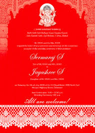 Marriage Invitation Sample Indian Wedding Invitation Templates Traditional Wedding Invitation
