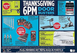 sears black friday 2015 tool deals