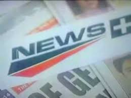 ABS CBN Sports Action News Intro
