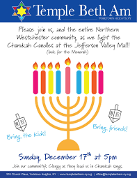 how to light chanukah candles chanukah at the mall event temple beth am of northern westchester
