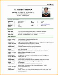 resume format job application amitdhull co