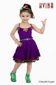summer wear dresses for small girls 2014 latest kids dress